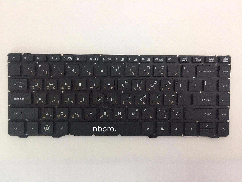 NBPRO 筆電維修, HP惠普6460B 鍵盤,全新只要$1200,安裝工資另計