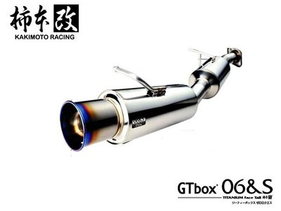 【Power Parts】KAKIMOTO 柿本改 GT box 06&S 排氣管尾段 HONDA FIT GK