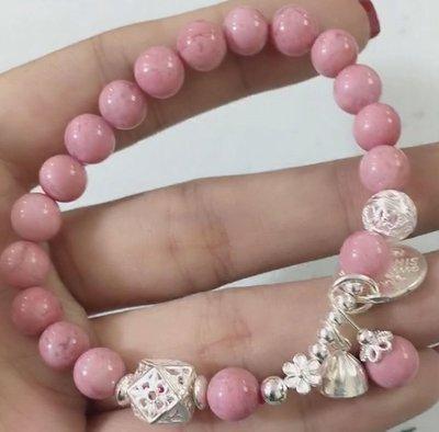 [手工製作,設計款]手鍊 愛情薔薇輝石 玫瑰石手鍊(CB26), Rhodonite Bracelet #新翠珠寶