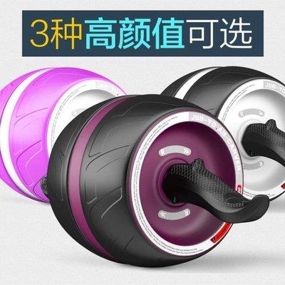 回彈健腹輪腹肌輪訓練器收腹部健身器材家用男女減肚子滾滑輪靜音