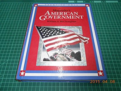 《Magruder's AMERICAN GOVERNMENT》八成新 精裝本 有水漬,劃記,摺痕,輕微黃斑,外觀角微損