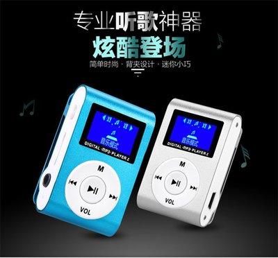 MP3 MP4播放器運動跑步隨身聽音樂學生學習英語聽力有屏迷你插卡