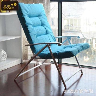 沙發椅懶人沙發折疊椅單人沙發椅休閒靠背椅家用宿舍辦公椅子 LH3113【全館免運】