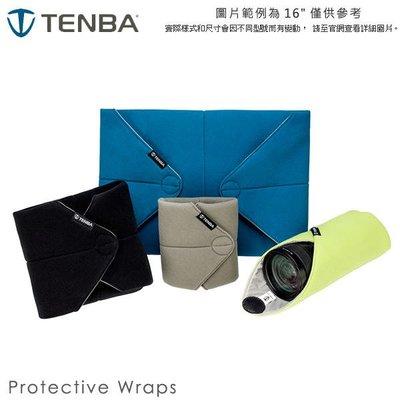 "EGE 一番購】TENBA【Protective Wraps 20""】51x51cm 多功能攝影器材包布【公司貨】"