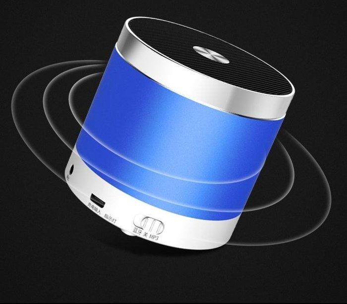 無線藍芽喇叭家用迷你重低音戶外便攜式小音響HD