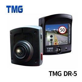 【皓翔行車館】TMG DR5 GPS測...