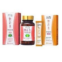 台鹽~優青素膠原藤黃果膠囊-90顆/瓶+纖藻植酵菌順暢包-30包/盒