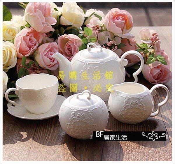 [王哥廠家直销]茶壺 英式下午茶 水壺 茶具組 咖啡壺 花茶壺 甜點 點心 zakka 雜貨 陶瓷 餐廳 咖啡廳 批發 茶
