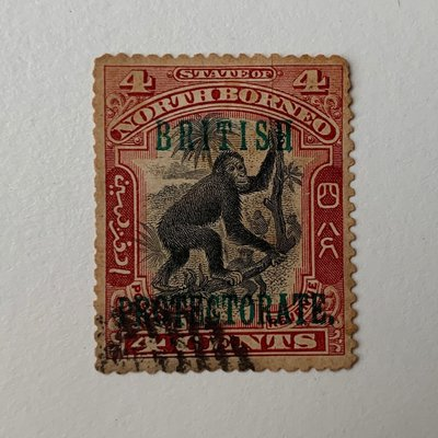北婆羅洲加蓋英大不列顛保護國家 North Borneo overprinted British Protectorate 4 cents