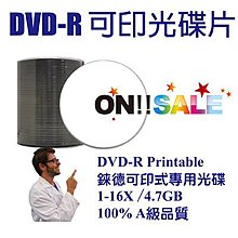 【Live168市集】錸德DVD-R 16X一般可印光碟100片裝