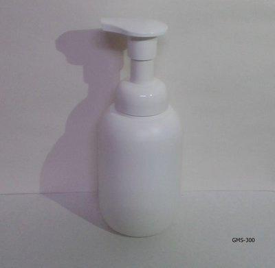 〔洗手/沐浴乳泡沫慕斯瓶〕東鼎容器-GMS-300圓弧慕斯瓶(PE材質+D2大出量壓頭)*