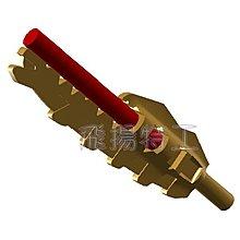 【飛揚特工】小顆粒 積木散件 武器 ZSM122 光劍 束光劍(非LEGO,可與樂高相容)