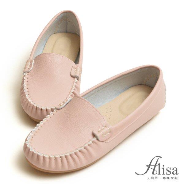 專櫃女鞋 MIT素面豆豆底莫卡辛鞋-艾莉莎Alisa【24611911】粉色下單區