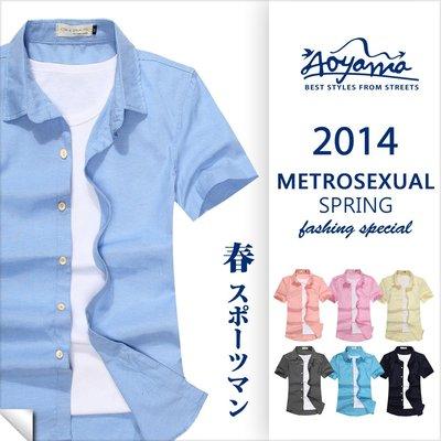 [青山~AOYAMA ]夏日繽紛馬卡龍素面短袖襯衫(7色)【G20300】