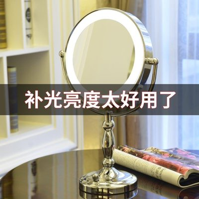 LED化妝鏡臺式帶燈大號雙面梳妝鏡結婚公主鏡智慧美妝鏡子