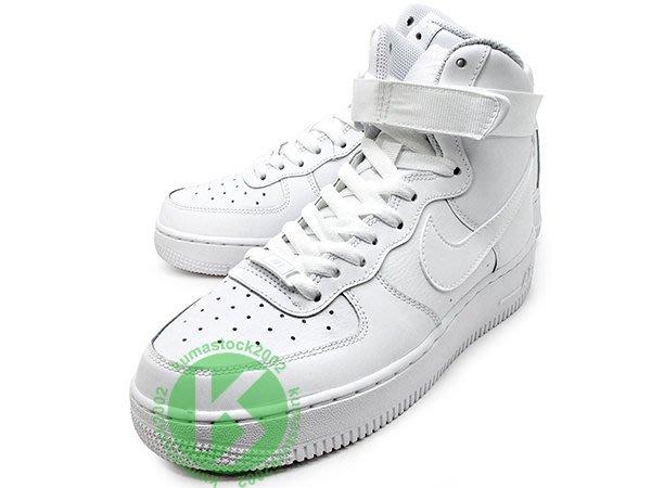 NIKE AIR FORCE 1 HIGH GS WHITE 女鞋 高筒 全白 亮皮勾 黏扣帶 653998-100