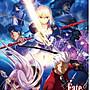 Fate/ stay nigh 520J- 006 正版授權 520片拼...