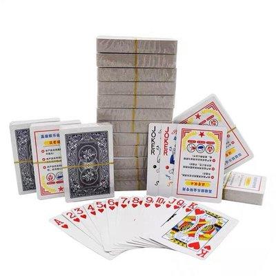 【寶島國際購】塑封撲克100副裝整箱撲克牌麻將館替代籌碼工業用途卡片[籌碼]-10990