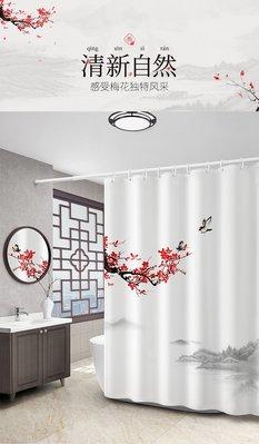 熱賣款浴室防水浴簾桿套裝免打孔衛生間隔...