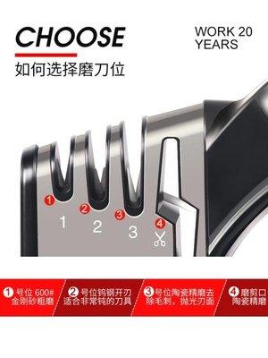 最新上架~~磨刀器 磨刀器神器家用德國磨石定角棒機菜刀開刃專用非全自動快速石廚房