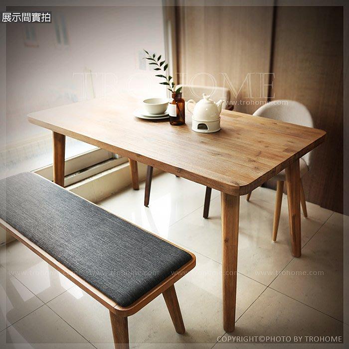 【拓家工業風家具】Holm北歐風格相思木實木餐桌/LOFT長桌辦公桌電腦桌工作桌/美式復古咖啡店北歐會議桌餐桌餐椅書桌