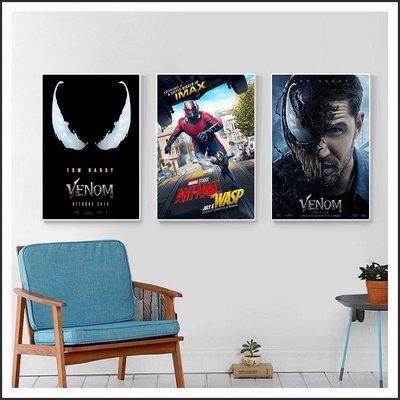 猛毒 Venom 蟻人與黃蜂女 Ant-Man 海報 電影海報 藝術微噴 掛畫 嵌框畫 @Movie PoP 多款海報#