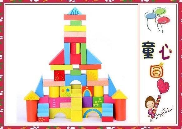 花園積木 兒童玩具 52pcs 積木玩具 禮盒 益智 優質原木 安全無毒環保漆◎童心玩具1館◎