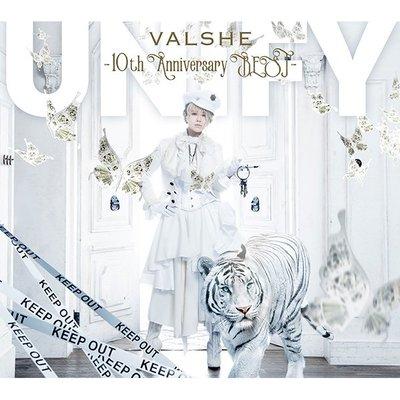 代購 VALSHE 10周年紀念專輯 UNIFY 10th Anniversary BEST 初回盤 CD+DVD