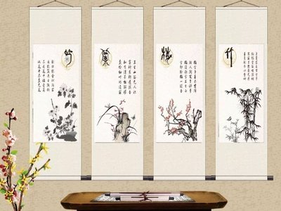 絲綢卷軸畫 (140X45CM) *4梅蘭竹菊 四條屏 花鳥畫聚寶盆畫 客廳辦公室裝飾畫 -已裱卷軸可直接懸掛SFJ6