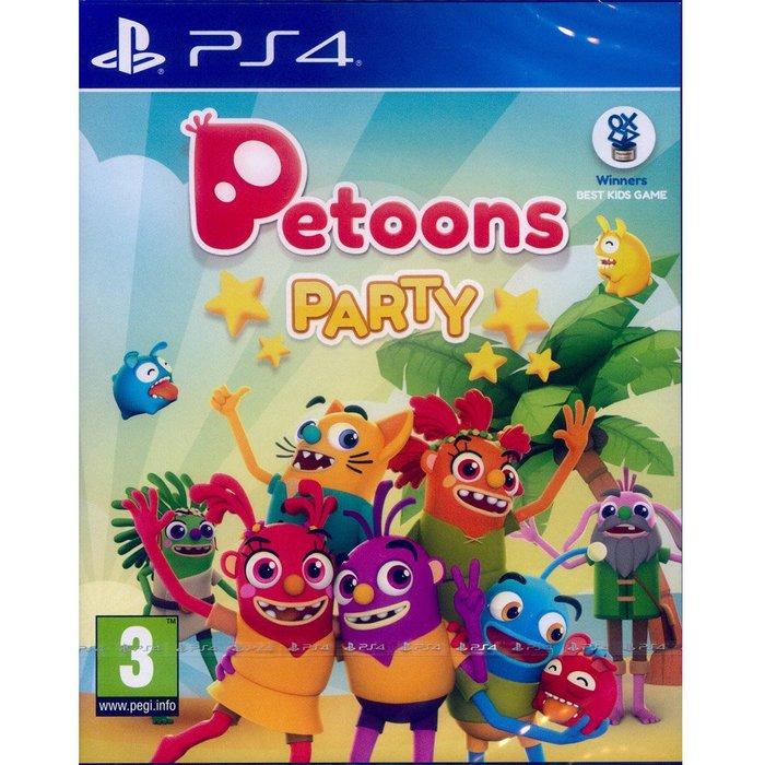 (現貨全新) PS4 卡通寵物派對 英文歐版 Petoons Party