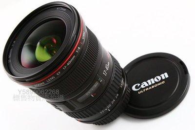 原廠Canon EF 17-40mm f4 L USM 超廣角 超音波馬達 旅遊 鏡頭
