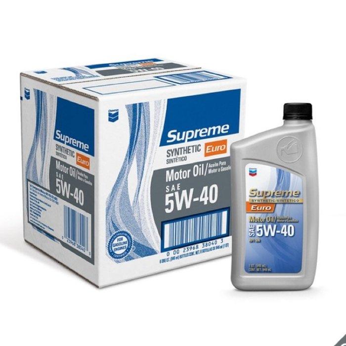 Chevron SN 5W-40 Euro 全合成機油 946ML X 6瓶 好市多代購 costco