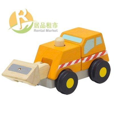 【居品租市】 專業出租平台 【出租】  mentari 木頭玩具 立體積木挖土機