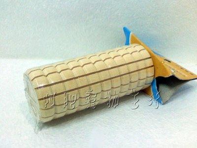【阿肥寵物生活】玉米造型小動物磨牙木-大/可固定於籠子上/兔˙鼠皆適合