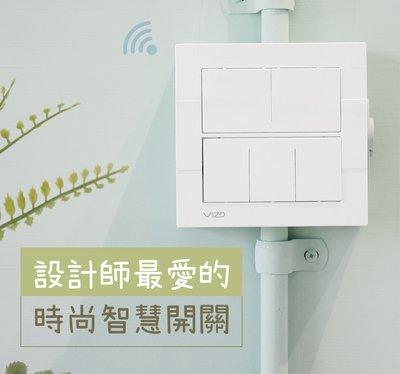 時尚白 [五按鍵開關] 需中性線 新家裝潢必備 WIFI智慧開關 三路雙控 遠端定時 聲控siri Google 天貓