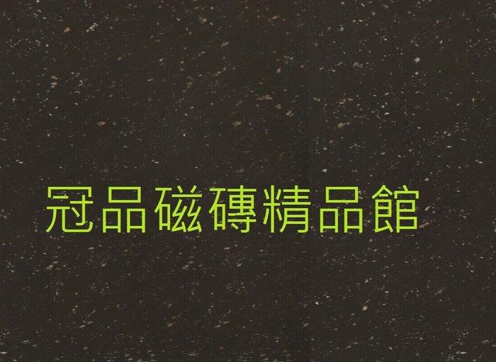 ◎冠品磁磚精品館◎進口精品-拋光石英磚-(共二色)–60X60 CM