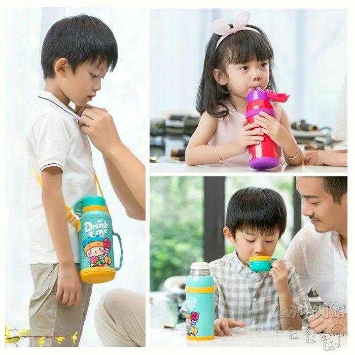 不銹鋼兒童保溫帶吸管小學生便攜卡通水壺SMY5949