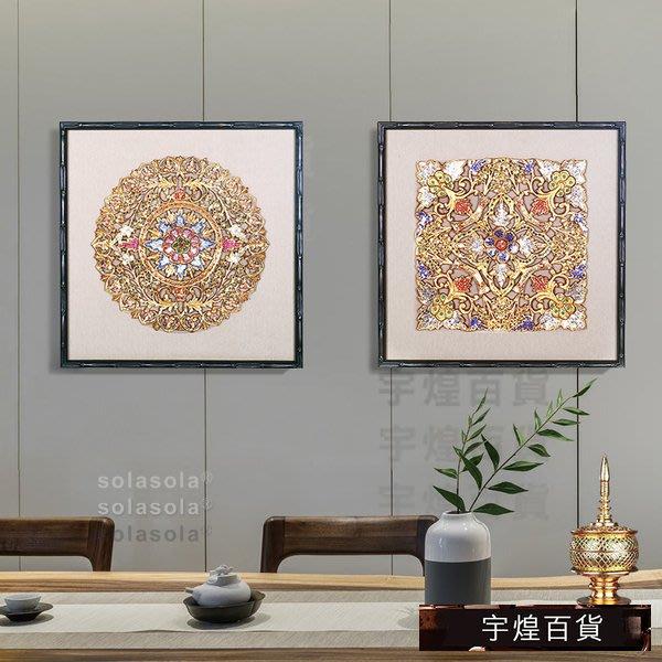 《宇煌》掛畫玄關東南亞客廳實物畫沙發背景牆裝飾畫餐廳木雕_Nnzy