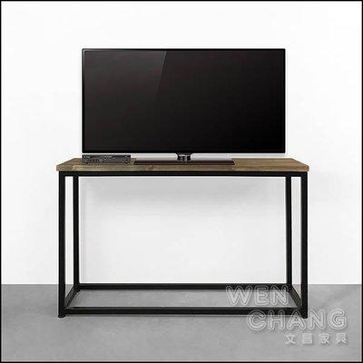 訂製品 LOFT 工業風 簡易電視架 CUA-005 *文昌家具*