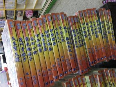 小農女當家《全一冊》藍海 作者:子紋【超級賣二手書】