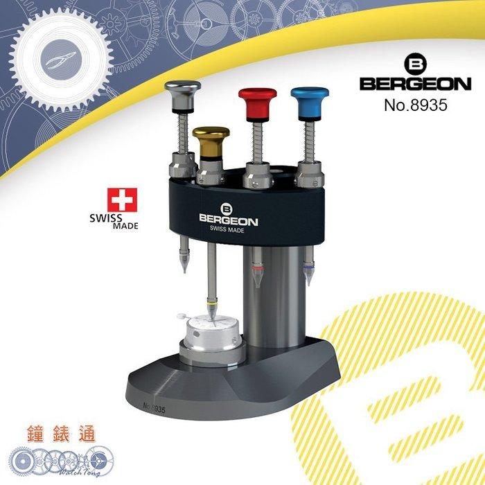 預購商品【鐘錶通】B8935《瑞士BERGEON》裝針機/安針設備 ├錶面整修/手錶維修工具/鐘錶工具┤
