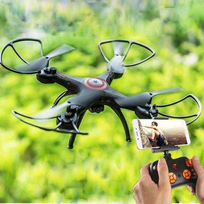 遙控飛行器 遙控飛機氣壓定高無人機航拍...