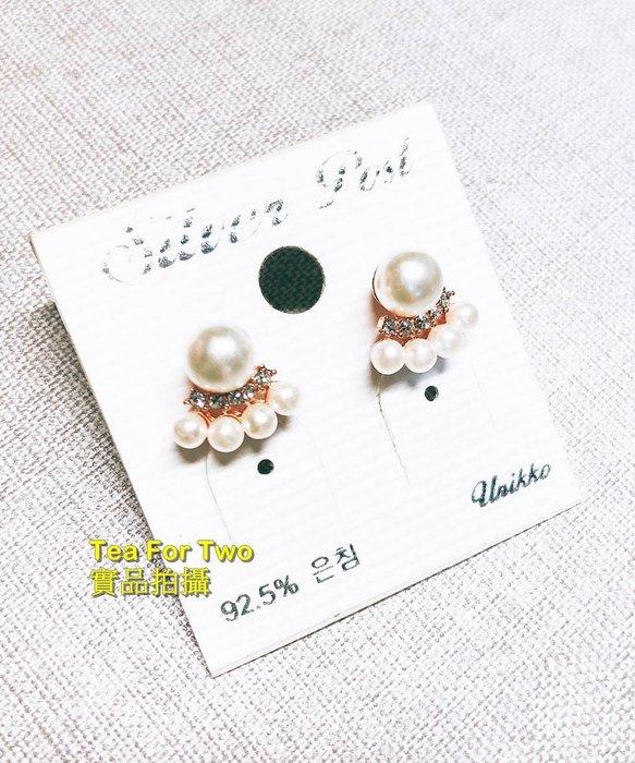 出清特賣,百元系列,韓國正品(現貨NO2)~~可愛珍珠和扇形鑽珍珠耳環