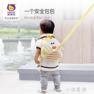 棒棒豬防走失背包嬰幼兒童寶寶小書包男女防走丟帶牽引繩雙肩包