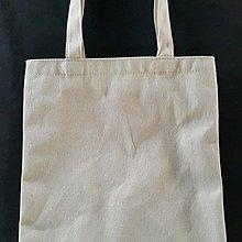 永飛製袋\帆布袋王-12安 A3袋型-帆布袋 胚布袋