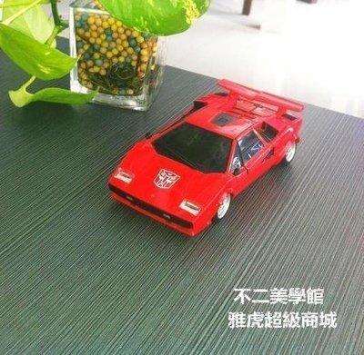 【格倫雅】^變形金剛 大師級takara日版MP12橫炮 蘭博基尼修正版盒裝 兒童禮物