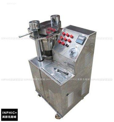 INPHIC-小型油壓榨油機  流動榨油機_Y049A