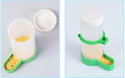 康遠?現貨?寵物鳥 鸚鵡自動餵食器 餵鳥下料器 鳥用食盒 餵鳥食用品 用具鳥籠配件 掛式