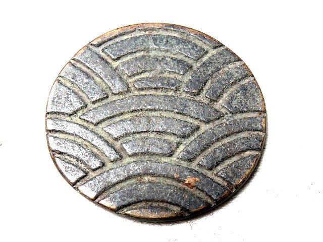 【 金王記拍寶網 】T1138   出土文物 青銅器 青銅銅鏡  雜件一個 罕見稀少