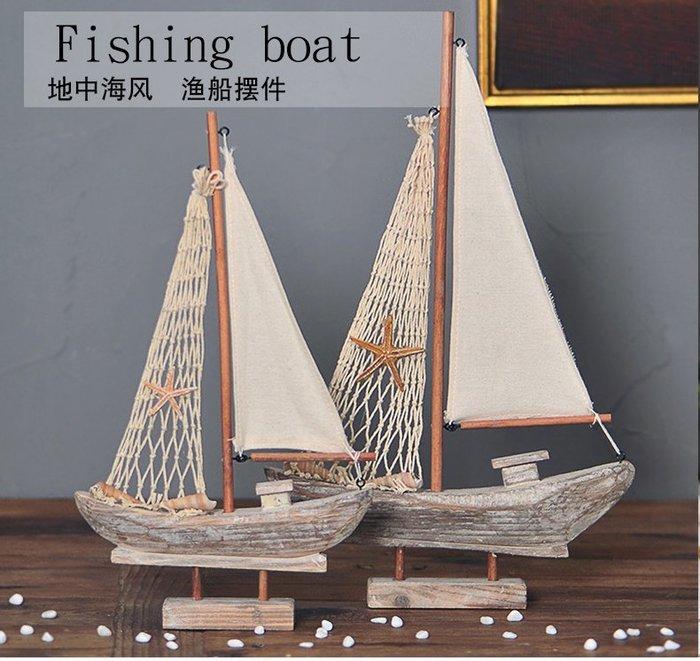 漁船擺設 地中海家居店鋪隔板裝飾海洋漁網帆船樣板房軟裝飾品(大)_☆找好物FINDGOODS ☆